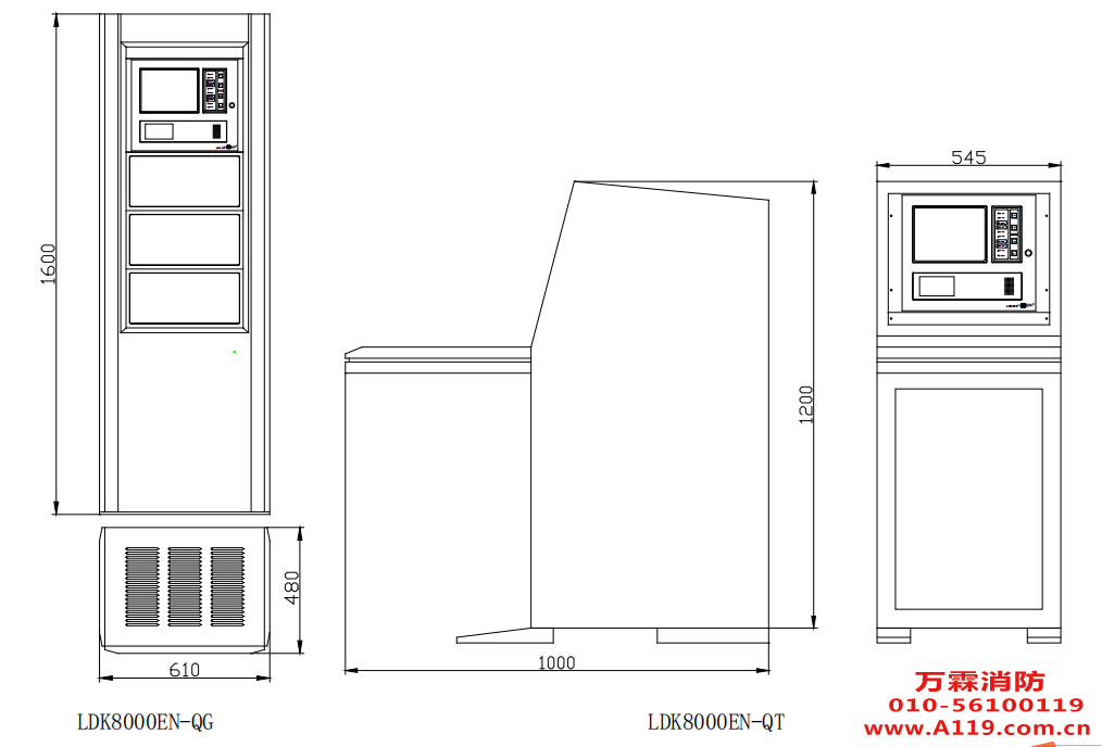 LDK8000EN-QG/LDK8000EN-QT电气火灾监控设备