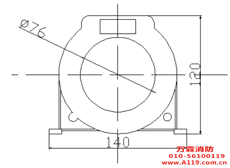 ZCT80-1 剩余电流互感器(圆形)