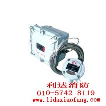 北京利达消防设备报警设备公司 利达消防产品 防爆系统产品      线型