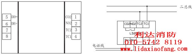 北京利达手报按钮型号及其接线示意图-利达消防设备